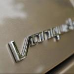 aston-martin-vanquish-emblem
